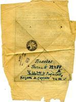 Письмо Чижу Р.В. май,1945