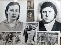 Страница из семейного альбома Козлова В.П. (1918 г.р.) - участника Великой Отечественной войны. 1940-1980-е годы удалить