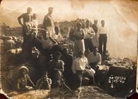 Фото. Грачева (Баркевич) Е.П. (1921 г.р.) - участница Великой Отечественной войны с друзьями. Ай-Петри. 8 августа 1940 года удал