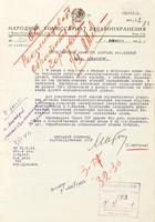Письмо наркома здравоохранения СССР Г.Митерева председателю комитета обороны г. Казани А.М.Алемасову. 3 ноября 1941 года