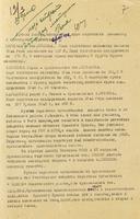 Справка обкома Красного Креста ТАССР в Татарский обком ВКП(б) о подготовке медсестер и санитарных дружинниц. 6 августа 1946 года
