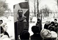 Фото. Открытие памятника П.М.Гаврилову в мемориальном комплексе «Брестская крепость - герой». 1982