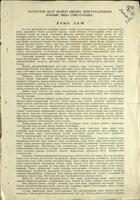 Открытое письмо Председателя Верховного Совета ТАССР  Г. Динмухаметова ко всем сельским советам депутатов трудящихся ТАССР