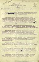 Приказ по заводу № 340 А.Меркурьева. 19 августа 1941 года