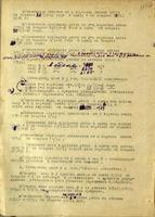 Приказ по заводу №340 Е.В.Товстых о сроках сдачи кораблей ВМФ. 31 августа 1942 г.