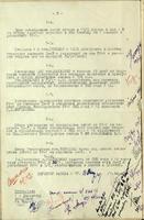 Приказ по заводу №22. 29 января 1943 года