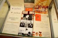 Музей  вычислительной техники в Казани  ОАО ''ICL-КПО ВС''