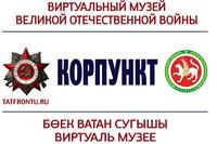 ВЫВЕСКА КОРПУНКТ