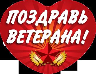 http://tatfrontu.ru/sites/default/files/styles/1600_1600/public/2015/08/20/4023667.3duh9e6dmm.w330.png?itok=9QNC5xKP