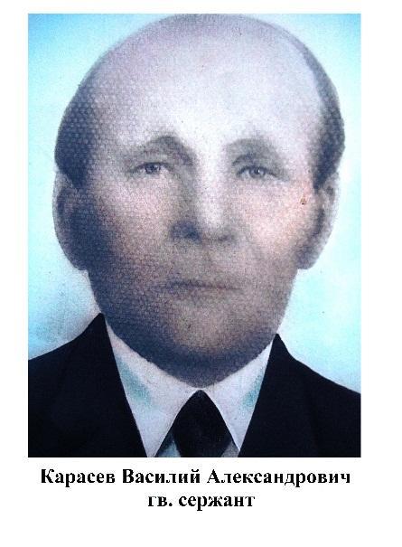 Карасев дмитрий михайлович