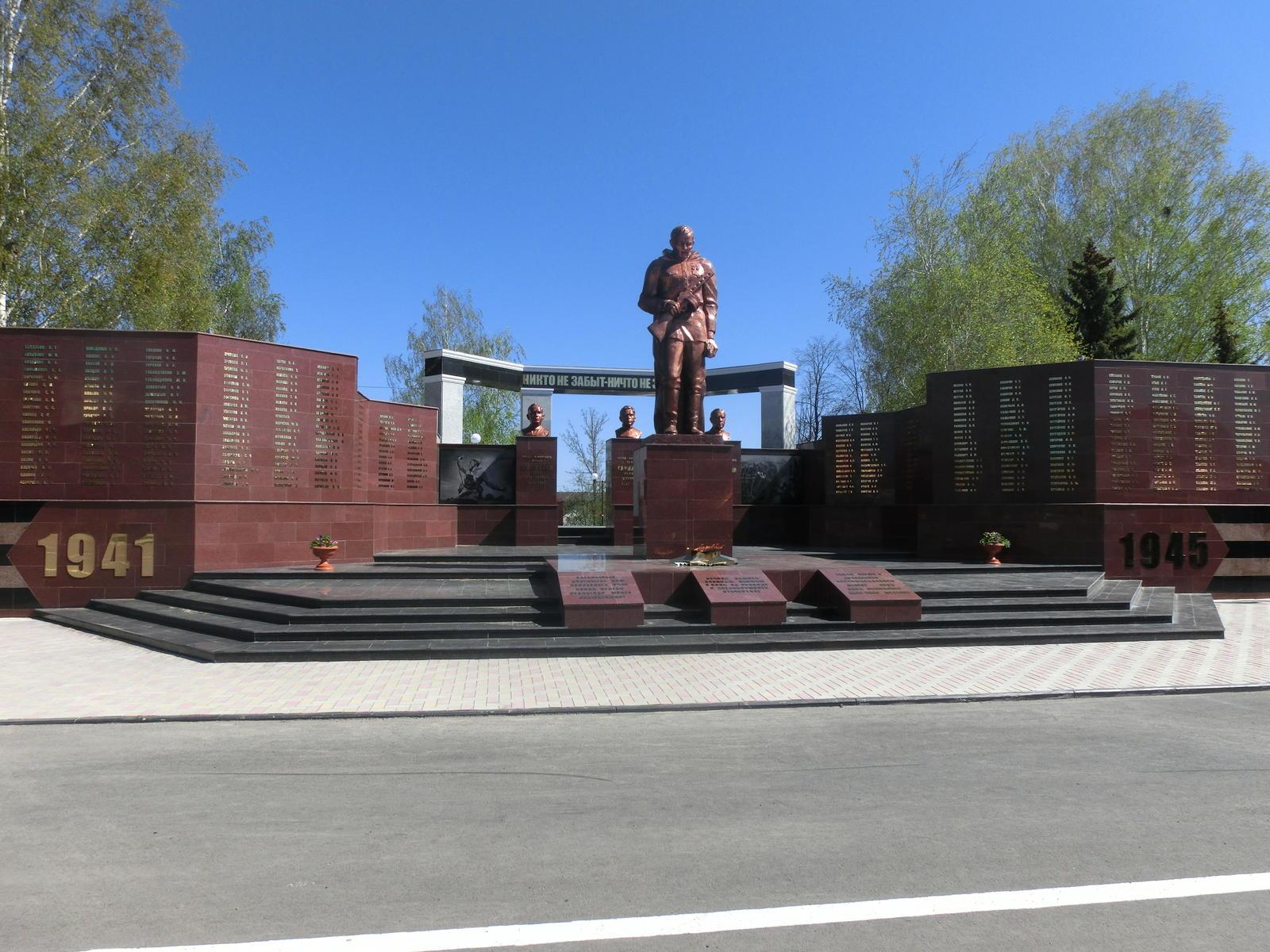 Мемориальный комплекс с крестом Зеленодольск Эконом памятник Волна Котово