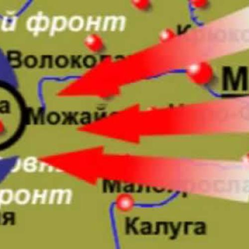 Embedded thumbnail for МОСКОВСКАЯ БИТВА