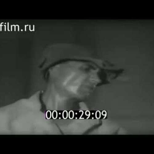 Embedded thumbnail for СОВЕТСКАЯ ДОВОЕННАЯ ХРОНИКА ЗА 1933 1940 ГОДЫ